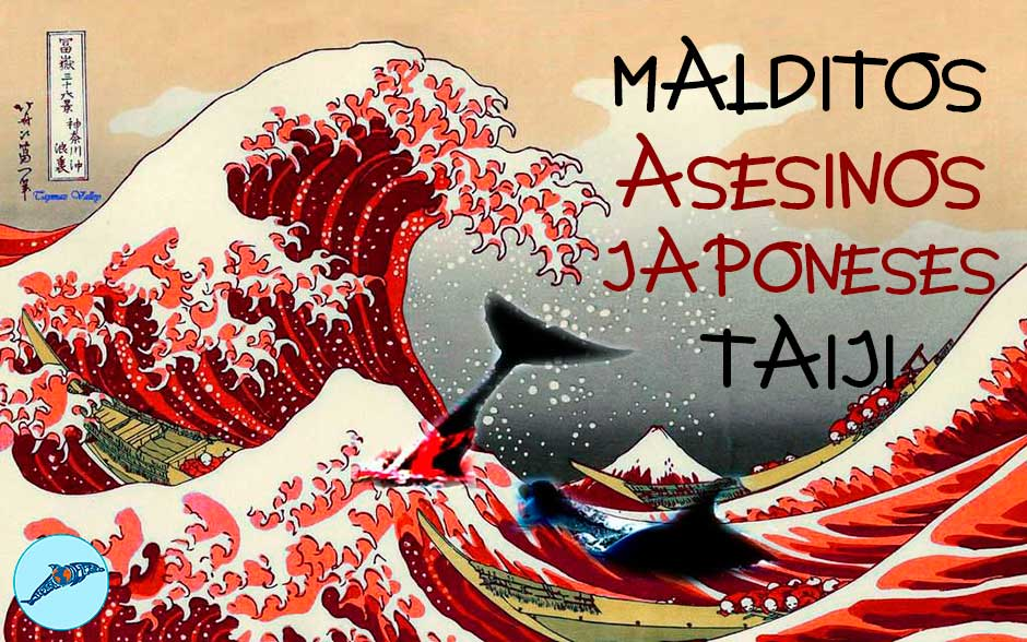 malditos_asesionos_japoneses
