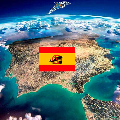 cautiverio mapa y bandera de españa logo